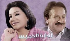 Picture of زوارة  خميس