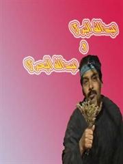 Picture of عبدالله البري وعبدالله البحري