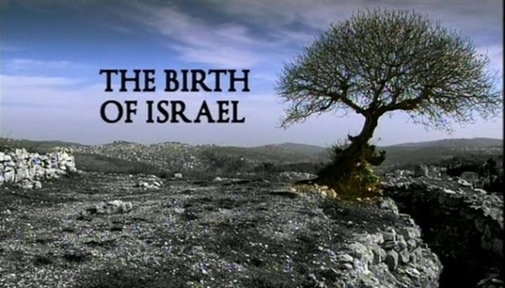 Picture of BBC The Birth of Israel