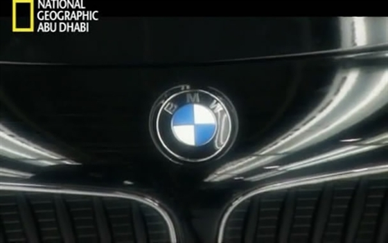Picture of BMW