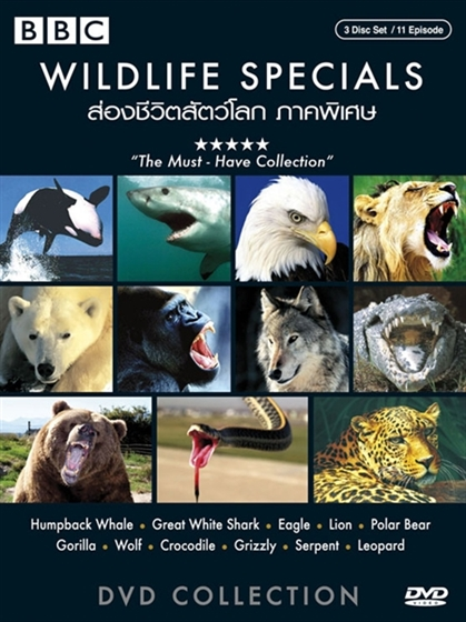 Picture of BBC Wildlife Specials