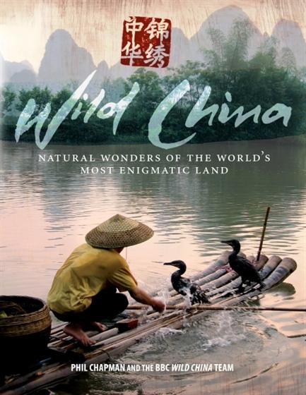 Picture of BBC Wild China