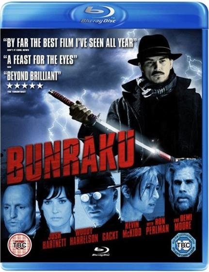 Picture of Bunraku