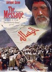 Picture of الرسالة