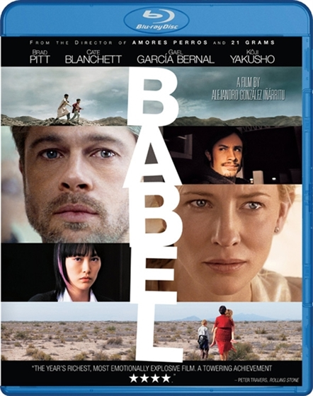 Picture of Babel  (2006)