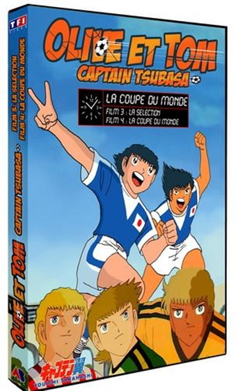 Picture of Captain Tsubasa OVA Holland Youth