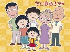 Picture of ماروكو الصغيرة - الموسم الثاني
