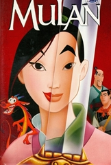 Picture of Mulan Part1 - مدبلج
