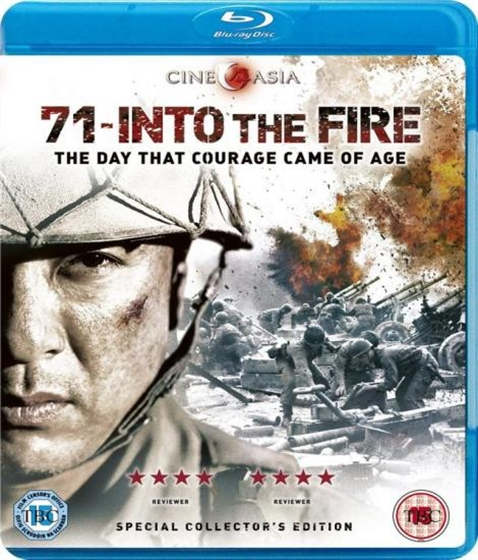 Picture of 71 Into The Fire (2010)
