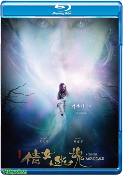 Picture of A Chinese Ghost Story (2011)