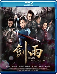 Picture of Reign Of Assassins