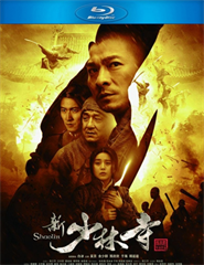 Picture of Shaolin (2011)