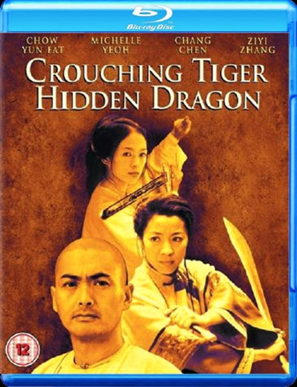 Picture of Crouching Tiger Hidden Dragon