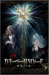 Picture of Death Note