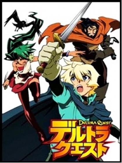 Picture of Deltora Quest