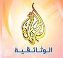 Picture for category القسم العربي والمدبلج