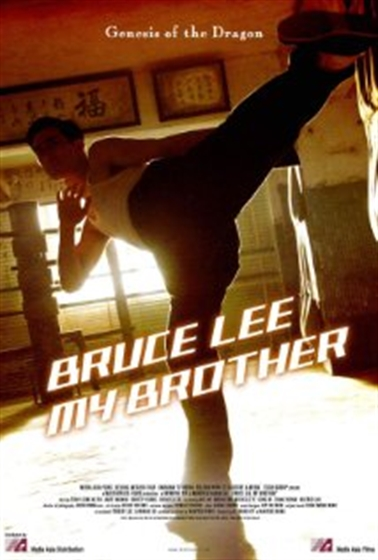Picture of Bruce Lee My Brother (2010)