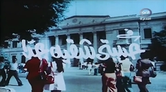 Picture of حبيبتي شقية جدا 1974