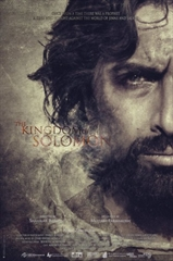 Picture of مملكة النبي سليمان ع