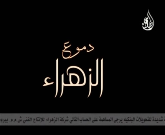 Picture of دموع الزهراء