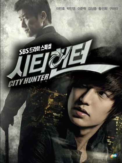 Picture of City Hunter - Bluray