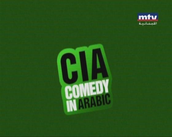 Picture of CIA برنامج لبناني كوميدي