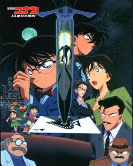Picture of Detective Conan Part2