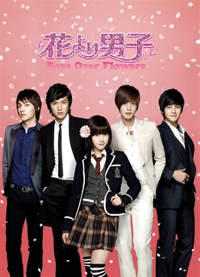 Picture of Boys Before Flower