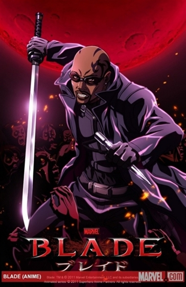 Picture of Blade