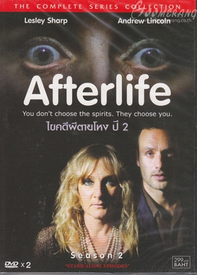 Picture of Afterlife - Season2