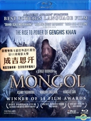Picture of Mongol