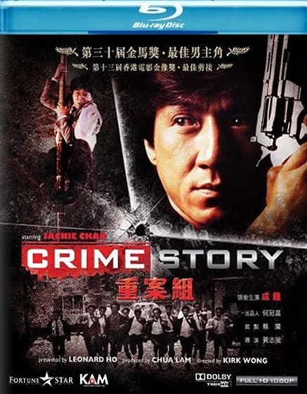 Picture of Crime Story [1993]