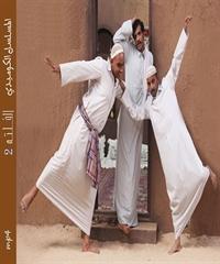 Picture of [2013] الفلته - الموسم الثاني