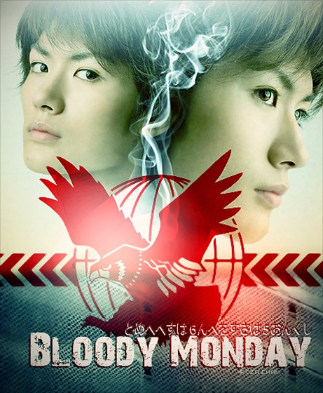 Picture of Bloody Monday - Season 1