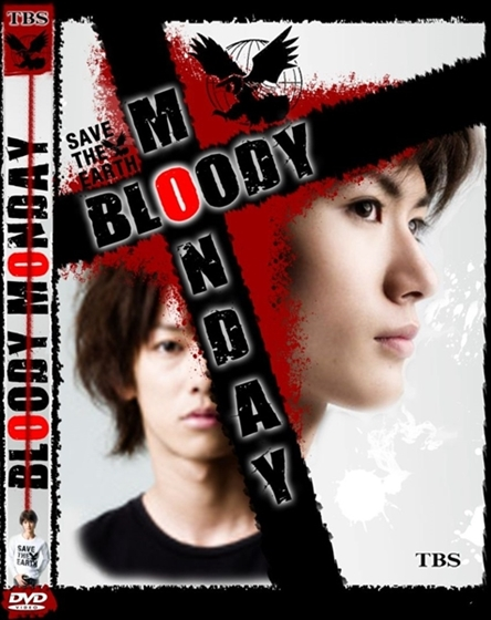 Picture of Bloody Monday - Season 2