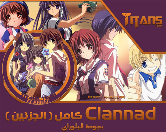 Picture of Clannad - Season 1
