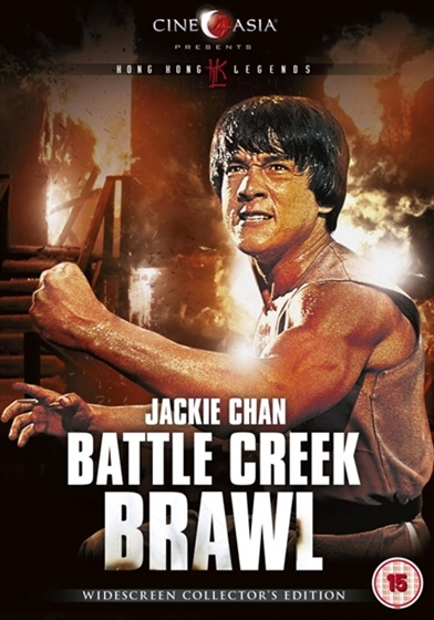 Picture of Battle Creek Brawl [1980]
