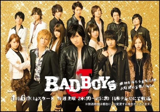 Picture of BAD BOYS J [HD]