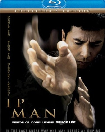 Picture of Ip Man Part 1 [2008]
