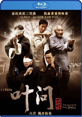 Picture of Ip Man Part 3 [2010]