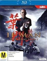 Picture of Ip Man Part 4 [2013]