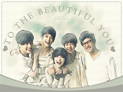 Picture of To The Beautiful You