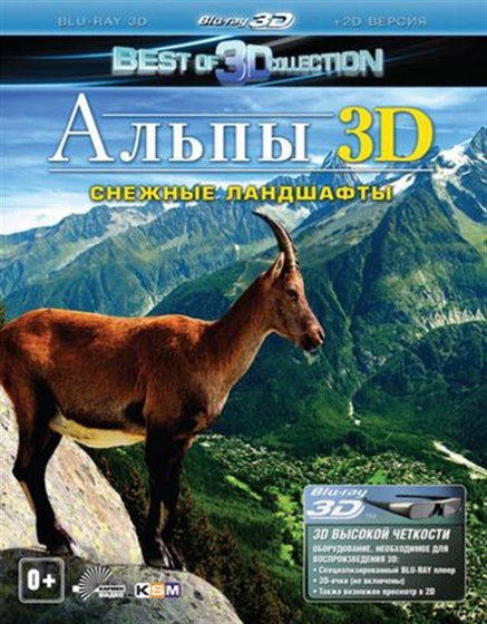 Picture of Alps 3D and 2D [2013] Original