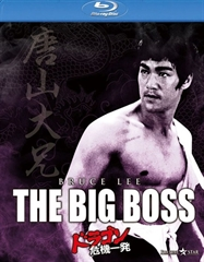Picture of Bruce Lee The Big Boss [1971]