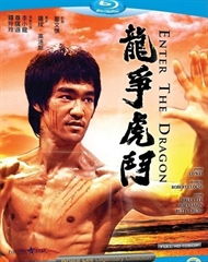 Picture of Bruce Lee Enter the Dragon [1973]