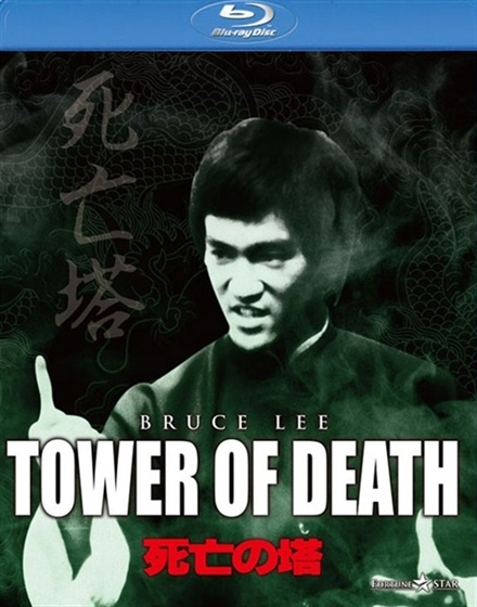 Picture of Bruce Lee Tower of Death [1981]