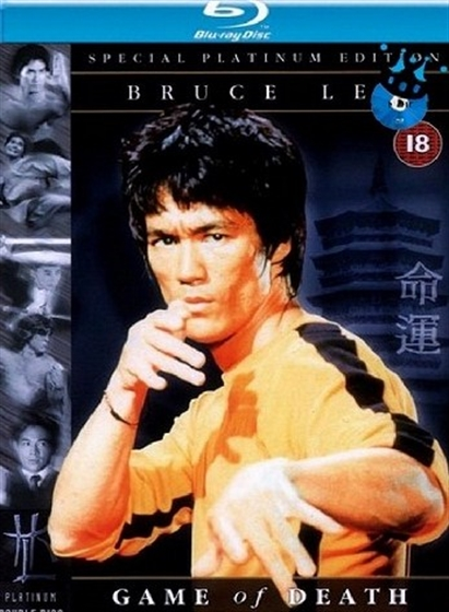 Picture of Bruce Lee Game of Death [1978]