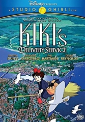 Picture of Delivery Service [1989]