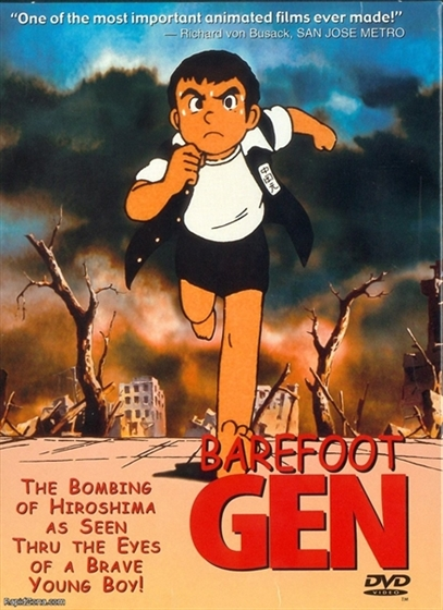 Picture of Barefoot Gen