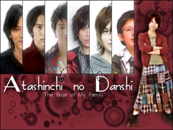 Picture of Atashinchi no Danshi